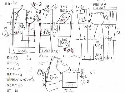 ツシ様製図 (2) - コピー.jpg