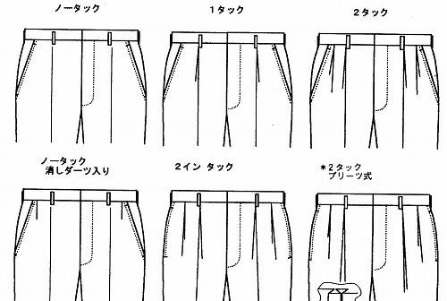 前タック - コピー.jpg